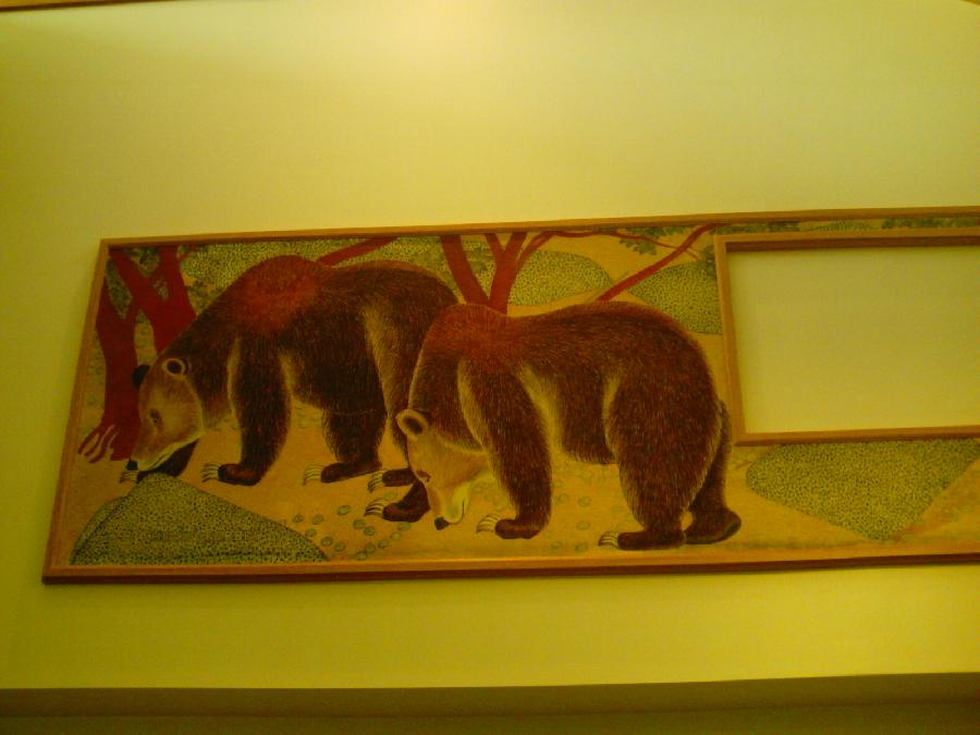 """Grizzly Bear and Cubs"" Left Detail"