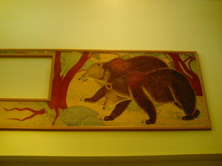 """Grizzly Bear and Cubs"" Right Detail"