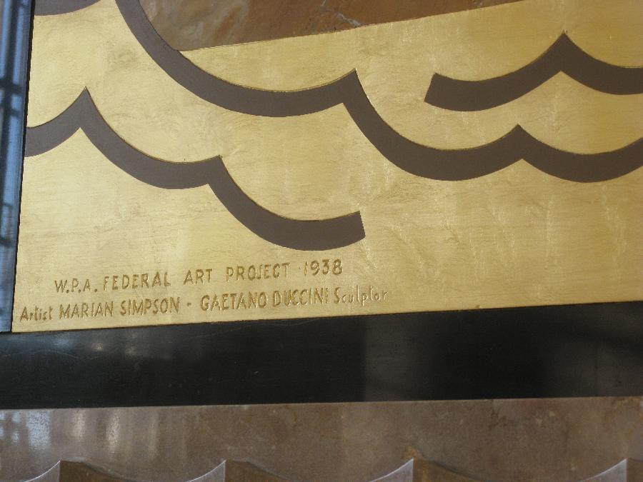 Mural Signatures