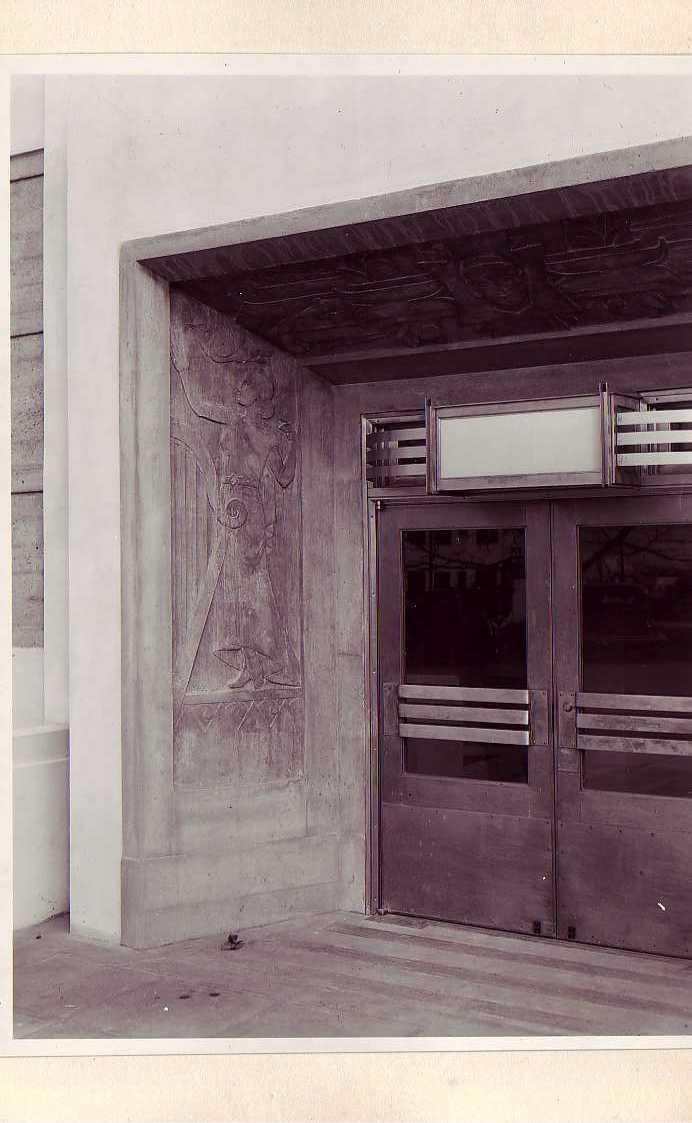 George Washington Middle School Side Entrance