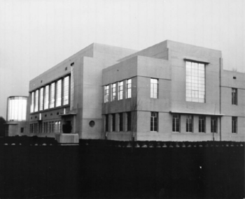 University of California Davis: Shields Library – Davis CA