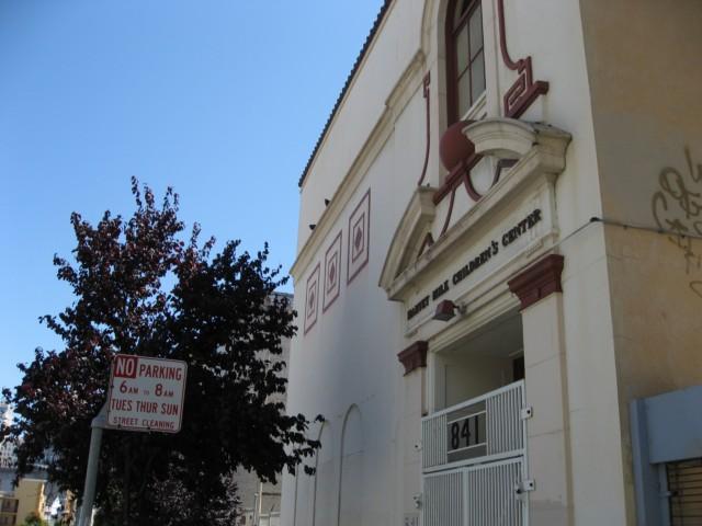 Old Adams School Annex