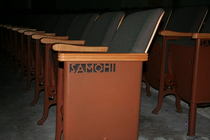 Barnum Hall Theater Seat with Deco Inscription