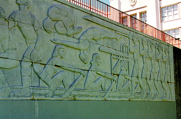 George Washington High School Athletic Frieze