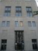 Louisiana State Capitol Annex