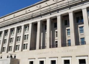 C Street entrance, Udall Department of Interior Building - Washington DC