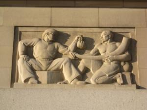 "Carl Schmitz, ""Foreign Trade"" Bas-relief,Federal Trade Commission Building - Washington DC"