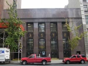 Madison Square Station Post Office