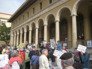 Citizens protest at the Downtown Berkeley Main Post Office