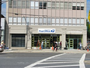 """New """"consolidated"""" Bethesda post office"""