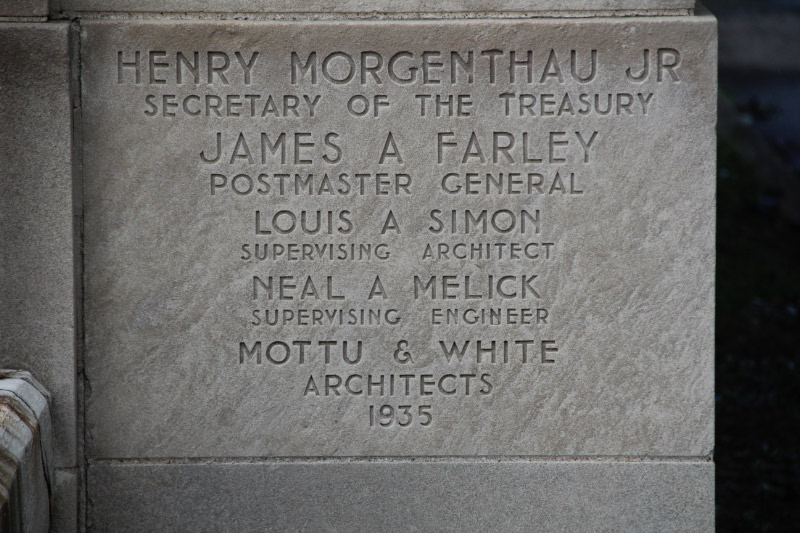 Post Office Cornerstone, Hagerstown, MD