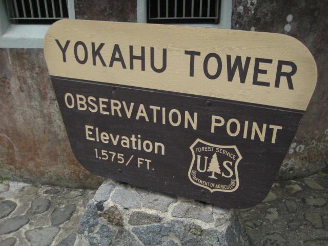 Yokahu Tower USDA Sign
