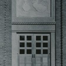 Fulda/Mortellito Do-Do relief, Bird House, National Zoo - Washington DC