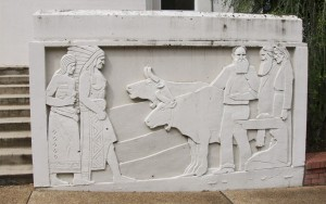 Church Street School Bas-Relief