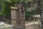Entrance sign, Timpanogos Cave NM - Mt Timpanogos UT