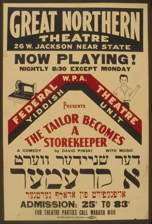 David Pinskis 1937 Satire About A Shopkeeper Extolled Labor Unions Yiddish Play Poster