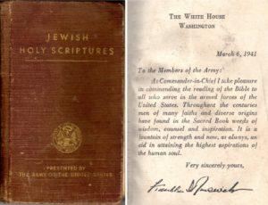 'Jewish Holy Scriptures,' with a message from President Franklin Roosevelt, offered to 'Jewish Personnel of the Army of the United States,' during World War II, U.S. Government Printing Office, 1942. Image by Brent McKee.