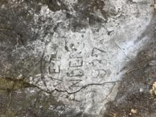 The artist's signature