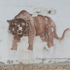 Mural Art at the School Gymnasium - Waelder TX
