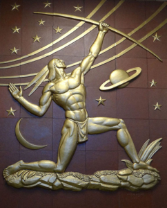 Sculptor Wheeler Williams created this relief for the Canal Street Station Post Office in Manhattan in 1938.