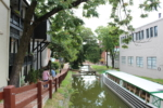 C&O Canal with tour boat in Georgetown - Washington DC